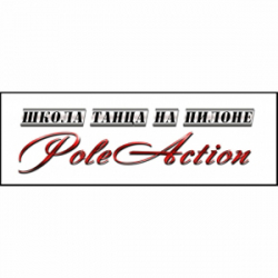 PoleAction - Акробатика