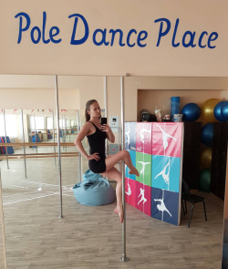 Pole Dance Place - Aerial hoop