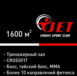 JET family sport club - TRX